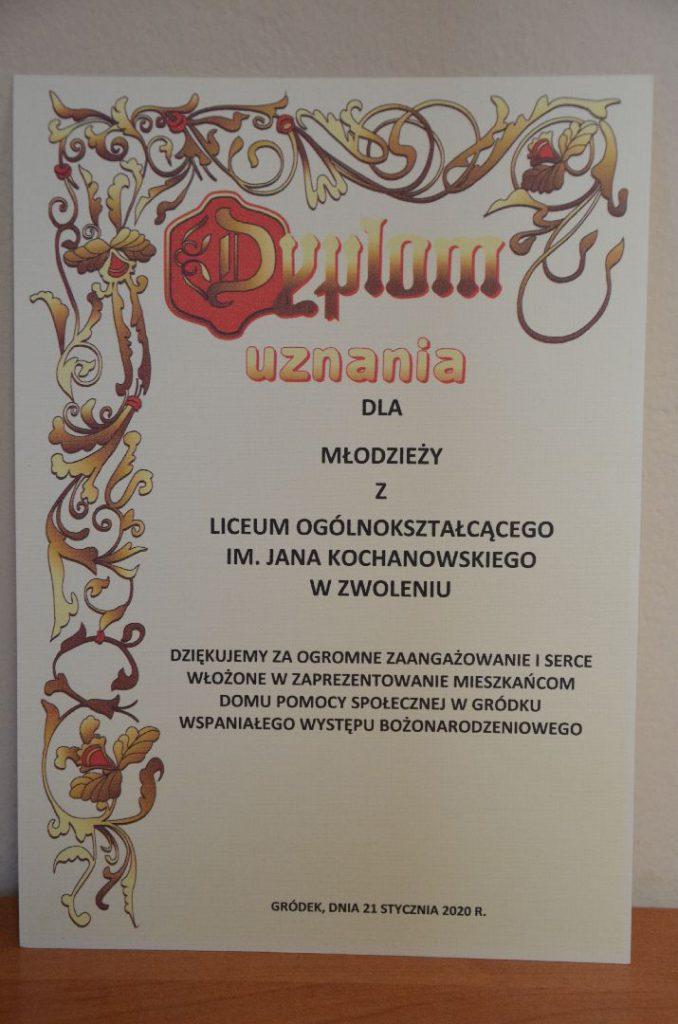 DSC_0782
